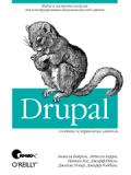 Книга «Drupal: создание и управление сайтом»