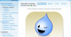 Drupal – Add to Any