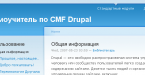 Drupal – Authorship Module