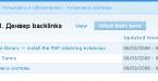 Drupal – Backlinks
