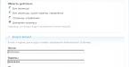 Drupal – Click HeatMap