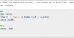Drupal – Code Filter