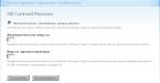 Drupal – GB Comment Revisions