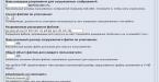 Drupal – Comment Upload