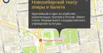 Drupal – 2gis maps