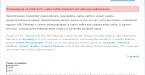 Drupal – XML Sitemap