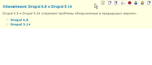 Drupal – Admin:hover