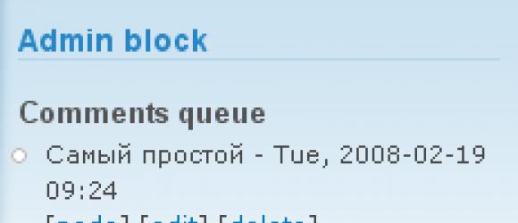 Drupal – Admin block