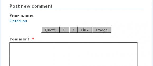 Drupal – BBCode Formatting Bar