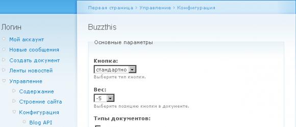Drupal – Buzzthis