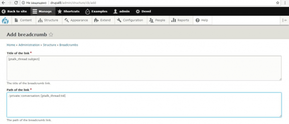 Drupal – Chained Breadcrumbs