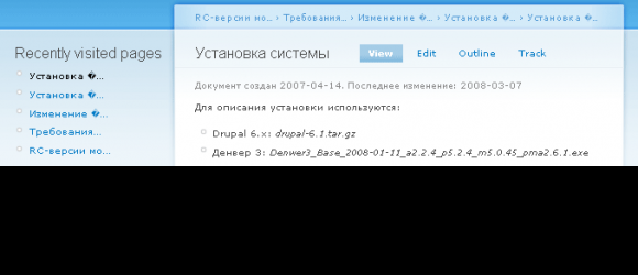 Drupal – Clickpath