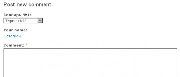 Drupal – Comment alter taxonomy