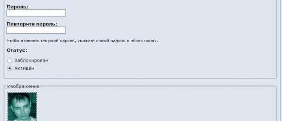 Drupal – Signature module