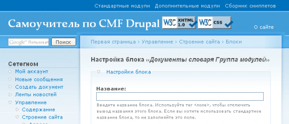 Drupal – Similar By Terms