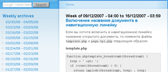 Drupal – Weekly node listing